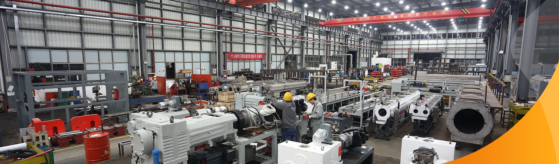 screw extruder machine